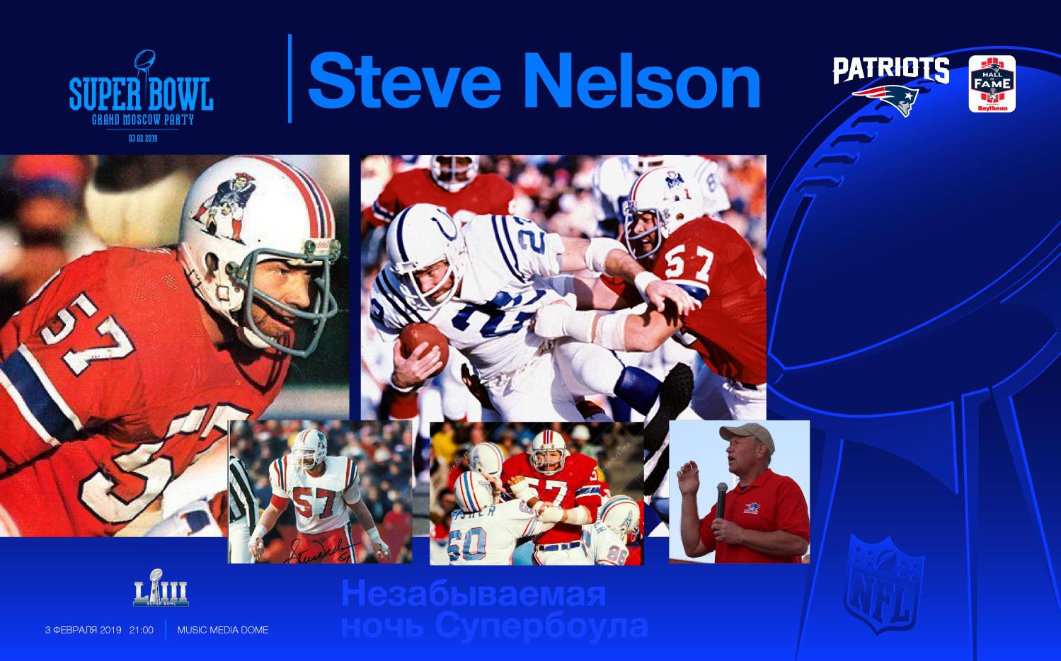 Steve-Nelson-02.jpg