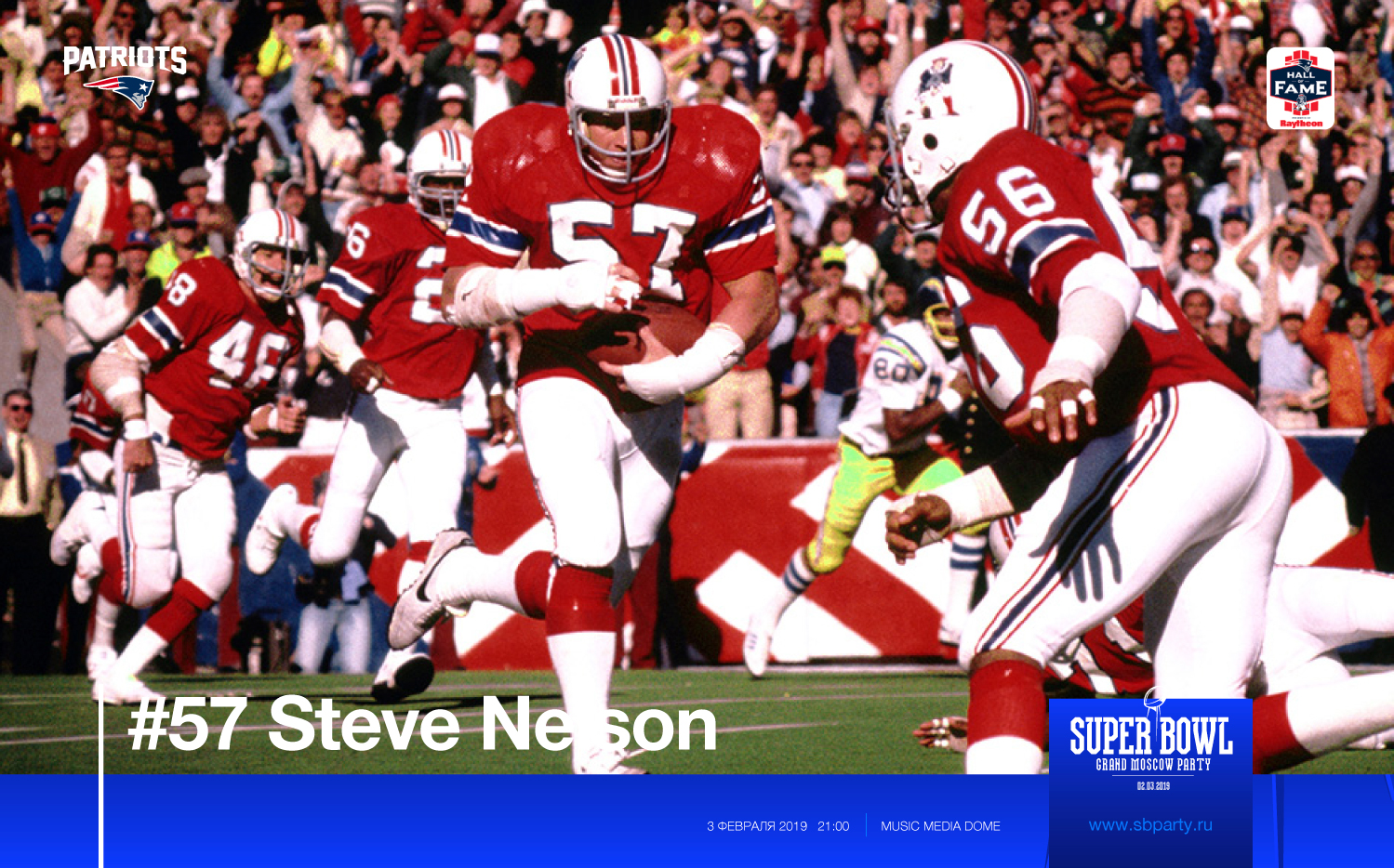 Steve-Nelson-03.jpg