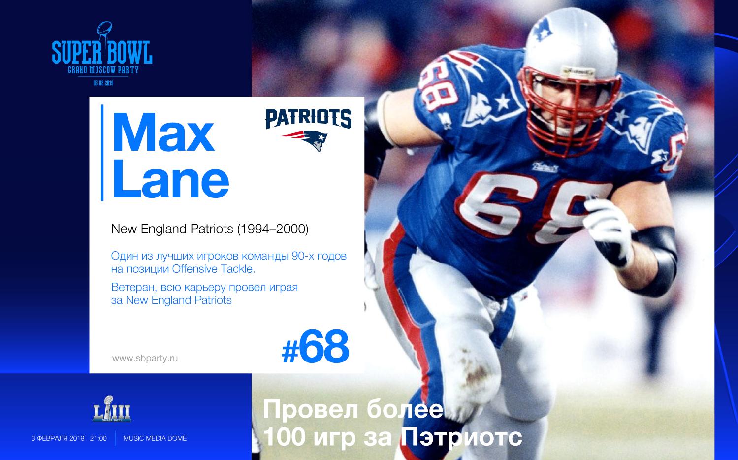 Max-Lane-01.jpg