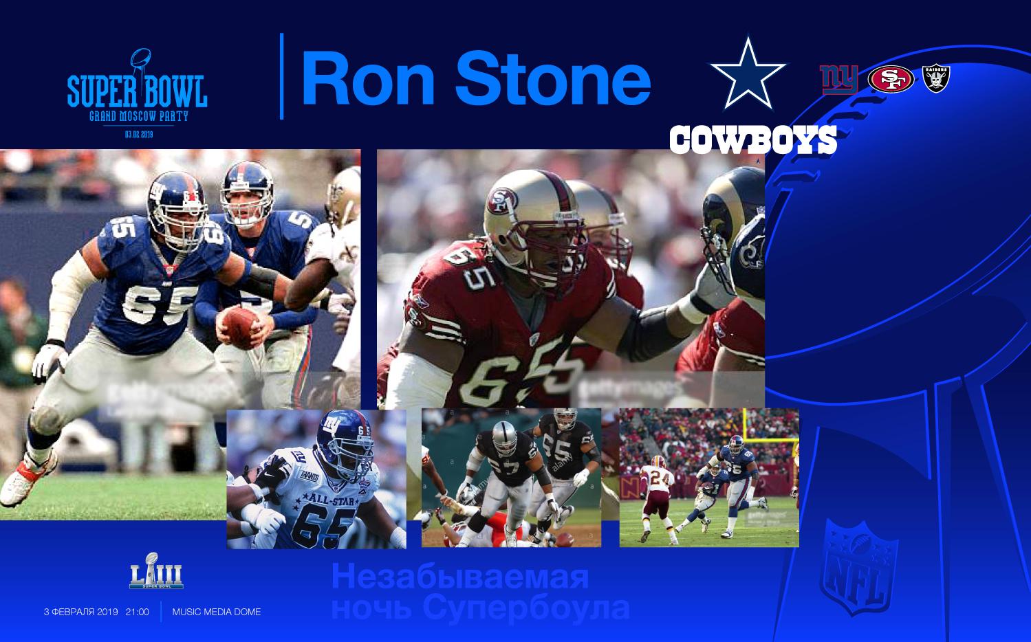 Ron-Stone-02.jpg