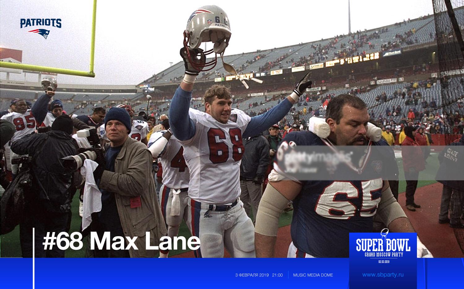 Max-Lane-03.jpg