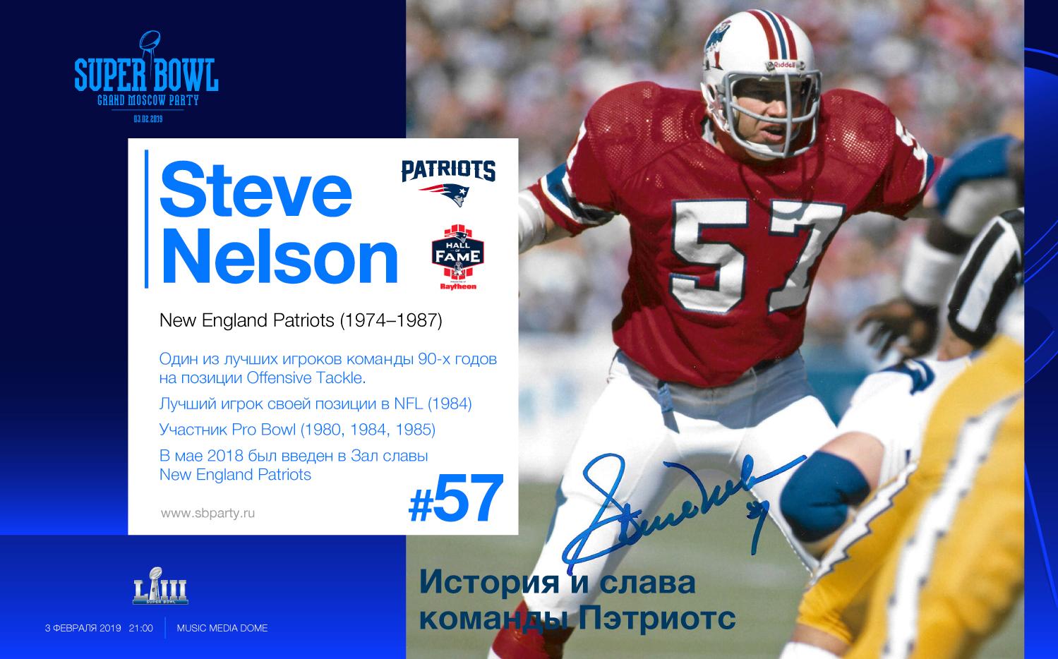 Steve-Nelson-01.jpg