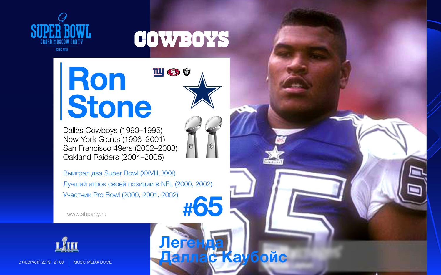 Ron-Stone-01.jpg