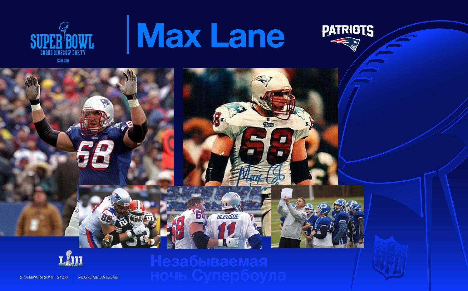 Max-Lane-02.jpg