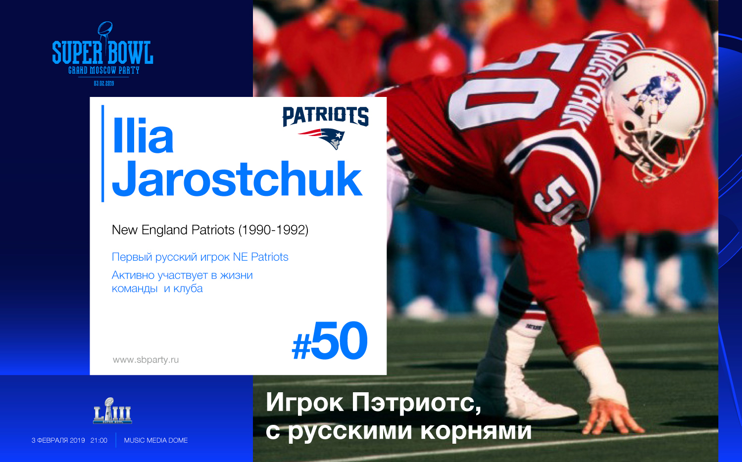 Ilia-Jarostchuk-01.jpg